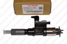 Форсунка 970950-0534 Denso