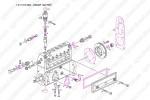 Ремкомплект 1417010003 Bosch