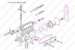 Ремкомплект 1417010010 Bosch