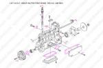 Ремкомплект 1417010017 Bosch