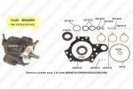 Ремкомплект 60143/03 Star Diesel