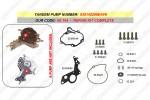 Ремкомплект 60184 Star Diesel