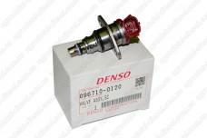 Клапан электромагнитный дозирующий 096710-0120 Denso